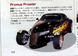 Prowler in Japan